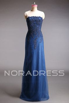 Zipper Up Floor Length Natural Waist Sexy Evening Dress With Lace Flower - Noradress