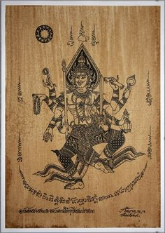 Thai traditional art of Brahma by silkscreen printing on sepia paper