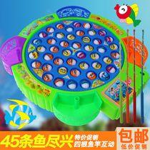 兒童磁性釣魚玩具大號寶寶早教益智電動釣魚機魚池小孩3-6歲