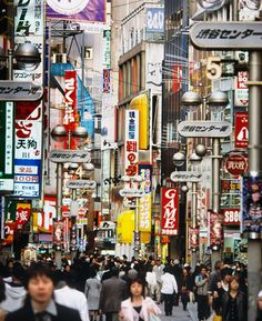 My favorite part while being in Tokyo was walking through the busy streets. So much to see