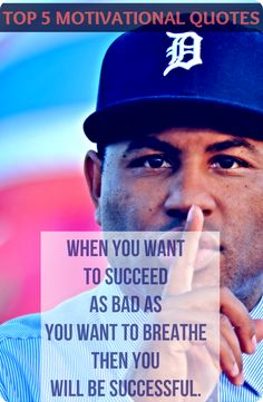 TOP 5 MOTIVATIONAL QUOTES
