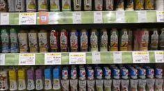 Living in Japan: Japanese Supermarket Shopping