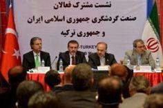 Türkler İran'da en az 10 otel yapacak  http://www.sualtigazetesi.com/?p=85532