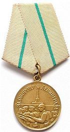 Medal for the defence of Leningrad