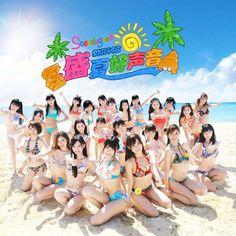 2012年に誕生したAKB48の姉妹グループ「SNH48」。中国上海を拠点とするアイドルグループで、デビュー当時から日中で「日本を超えたかも!?」と言われていたSNH48ですが、このたび公開されたミュージックビデオが注目!! 写真をタップすると動画を見ることができます!