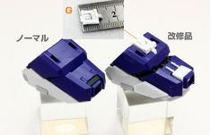 Gundam, Usb Flash Drive, Model, Scale Model, Models, Template, Pattern, Mockup