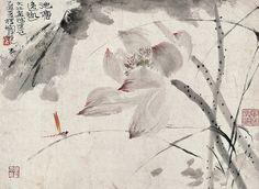 张大壮 池塘逸趣 by China Online Museum - Chinese Art Galleries, via Flickr