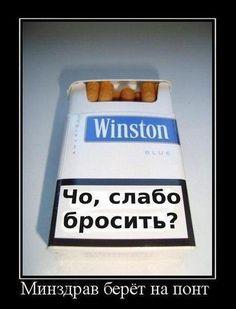 Как бросить курить http://www.doctorate.ru/kak-brosit-kurit/