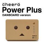 初回限定1000台は即完売。「初代 cheero Power Plus」×「ダンボー」。夢のコラボバッテリー  [入荷待ち] #iPhone