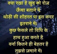 Great status for hindi Apj Quotes, Hindi Quotes Images, Inspirational Quotes With Images, Motivational Quotes In Hindi, Life Quotes Love, True Quotes, Hindi Qoutes, Short Quotes, Positive Quotes
