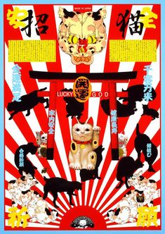 Hino Moto no Keko, 1997 - Tadanori Yokoo Japan Illustration, Collage Illustration, Collage Art, Japanese Art Modern, Japanese Graphic Design, Psychedelic Art, Graphic Design Posters, Graphic Art, Logo Label