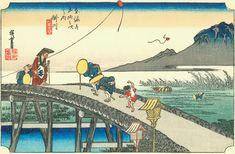 Hiroshige - The Fifty-three Stations of the Tōkaidō 26th station : Kakegawa