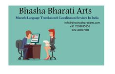 Marathi #Language #Translation & #Localization Services In India ~ https://goo.gl/eRNDUZ  Please courtesy: https://twitter.com/BhashaBharati #Translation #Localization