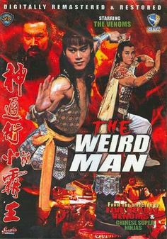 mad monkey kung fu chinese movie