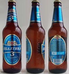 Разливное пиво в кегах оптом цена Питер