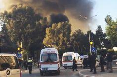 Возле здания местной администрации в Турции произошел мощный взрыв (ВИДЕО)