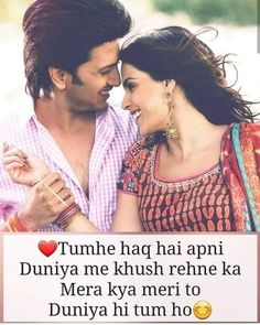 Romantic Shayari With images in Hindi For Couple WhatsApp Dp Secret Love Quotes, True Love Quotes, Girly Quotes, Romantic Love Quotes, Romantic Poetry, Hindi Shayari Love, Romantic Shayari, Shayari Image, Hindi Quotes