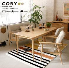 やさしい色合いのファブリックと、美しい木目のアッシュ材を組み合わせた「Cory(コリー)」シリーズのダイニング4点セット。