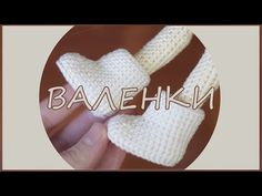 How to crochet doll (legs) Crochet Bookmark Pattern, Crochet Shrug Pattern, Crochet Dolls Free Patterns, Crochet Kids Hats, Crochet Bookmarks, Crochet Baby Shoes, Crochet Toys, Crochet Flower Hat, Crochet Unicorn
