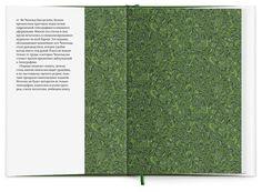 «Облик книги» Яна Чихольда