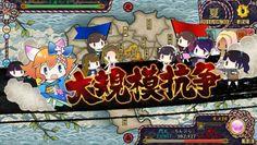 NIS America Bawa 6 Game Anime ke PC Tahun Ini