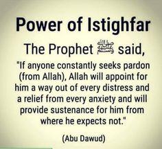 Urdu Quotes Islamic, Hadith Quotes, Islamic Teachings, Islamic Messages, Muslim Quotes, Quran Quotes, Islam Hadith, Islam Quran, Alhamdulillah