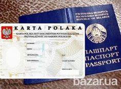 Карта Поляка - Иммиграционные услуги Львов на Bazar.ua