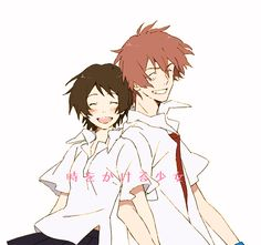 """Title: Toki wo Kakeru Shoujo (The Girl who Leapt through Time). When 17-year-old Makoto Konno gains the ability to literally, """"leap"""" back through time, she immediately sets about improving her grades and preventing personal mishaps. However, she soon realizes that her jumps are limited. Changing the past isn't as simple as it first seems. Eventually, she will have to rely on her new powers to shape the future for herself and her friends."""