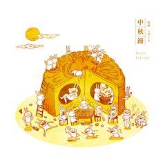 中秋節 Moon Festival