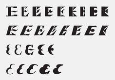 Варианты начертаний буквы Е сверху вниз: прямого, наклонного, прямого скорописного и наклонного скорописного, Чехонин