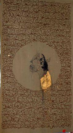 Syria Art - SABHAN ADAM