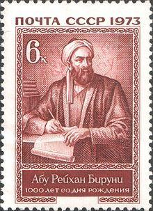 Abū Rayḥān Muḥammad ibn Aḥmad Al-Bīrūnī (Chorasmian/Persian: ابوریحان بیرونی Abū Rayḥān Bērōnī;[3][4] New Persian: Abū Rayḥān Bīrūnī[5]) (4/5 September 973 – 13 December 1048), known as Al-Biruni (Arabic: البيروني) in English,[6] was a Khwarezmian Iranian[7][8][9] Muslim[10] scholar and polymath.