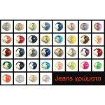 Νήμα Jeans