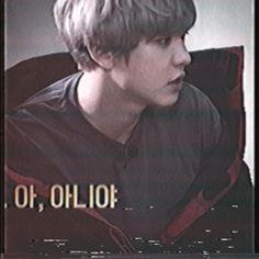 Chanyeol Cute, Park Chanyeol Exo, Kpop Exo, Music And The Brain, Bts Eyes, Korean Drama Songs, Exo Songs, Exo Korean, Exo Fan