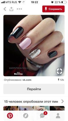 Black Nails, Nails Magazine, Color Street, Trendy Nails, Nail Arts, Nails Inspiration, Gold Glitter, Nail Art Designs, Polish