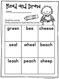 Long Vowels Word Work Activities Bundle. Activities to reinforce and practice long vowel phonics skills.