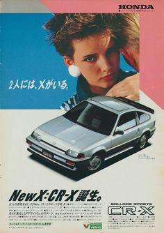 Honda ads from the 80s