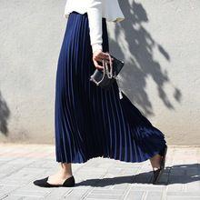 f333249d59 2019 Women's Skirt Solid Color Loose Summer Spring High Waist Elastic Belt Skirt  Women's Elegant Clothing