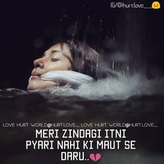 Love Picture Quotes, Cute Love Quotes, Romantic Love Quotes, Love Yourself Quotes, Maya Quotes, Hurt Quotes, Epic Quotes, Deep Quotes, Life Quotes
