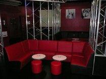 Le Prive Lap Dance / Nightclub