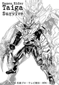 Kamen Rider Taiga Survive by Uky0.deviantart.com