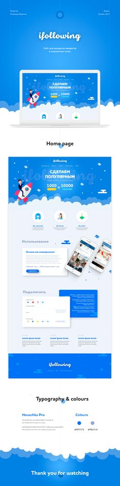 """Check out this @Behance project: """"Landing Page Design"""" https://www.behance.net/gallery/59624545/Landing-Page-Design"""