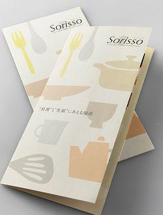 ロハスな料理教室 パンフレット作成|会社案内 パンフレット専科