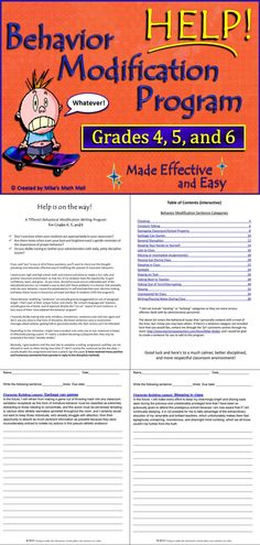 I CREATED THIS BEHAVIOR MODIFICATION PROGRAM A FEW YEARS AGO AND WISH I HAD DONE SO SOONER! Discipline issues are an undeniable part of the educational process, so I created a way to deal with these problems in a manner that instantly ceases the poor behavior, causes the perpetrator(s) to self-evaluate their poor decision making, and keeps these issues in-house. Your classroom will never be the same! Mike's Math Mall - $