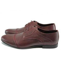 Стилни мъжки обувки в цвят бордо, естествена кожа КО 113 бордоKP