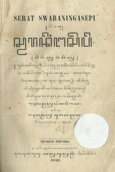 Script Writing, Javanese, Ad Art, Idioms, Sign Language, Islamic Quotes, Magick, Philosophy, Spirituality
