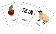 Printable Mandarin Chinese Flashcards