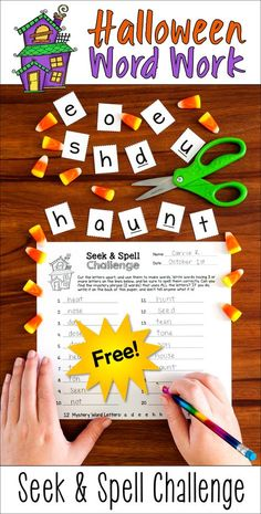 Halloween Seek & Spell Challenge freebie! This spelling and word work activity is so much fun your students will beg to play it, and it's so challenging it keeps them calm and focused. Perfect for October literacy centers, partner practice, or cooperative learning teams!