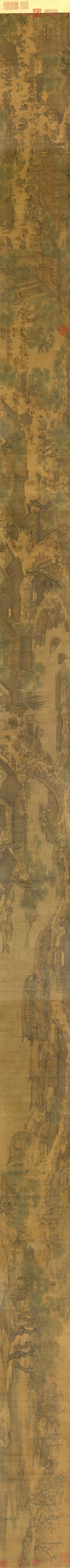 24 best chinese artifacts images chinese painting ancient china rh pinterest com