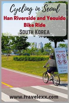 When planning my trip to South Korea, I decided that I wanted to give cycling in Seoul a try. I thought it would be a great way to get my bearings and explore the city. I decided to follow my guidebook's advice and hire a bike to head on a self-guided tour of Yeouido and the Han River area.